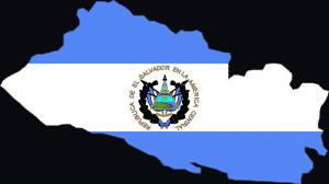 брак в Сальвадоре.